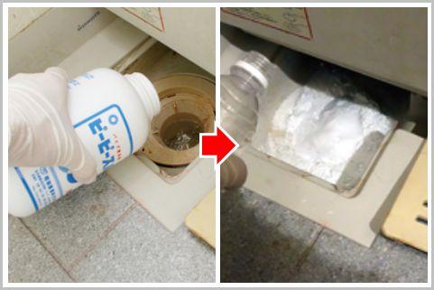 市販品最強パイプ洗浄剤「ピーピースルーF」とは