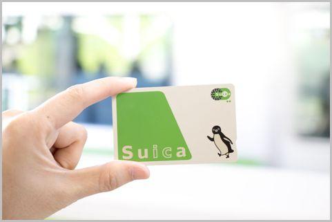 ETCは使えず「Suica」が使える有料道路がある?
