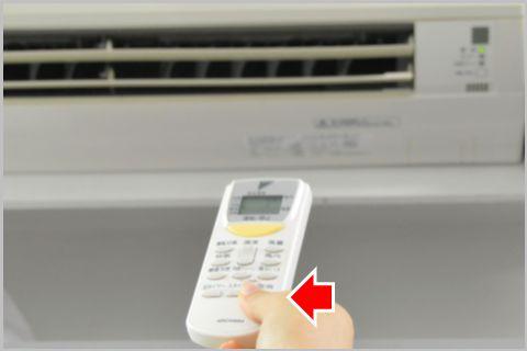 エアコンに搭載の「隠しコマンド」何ができる?