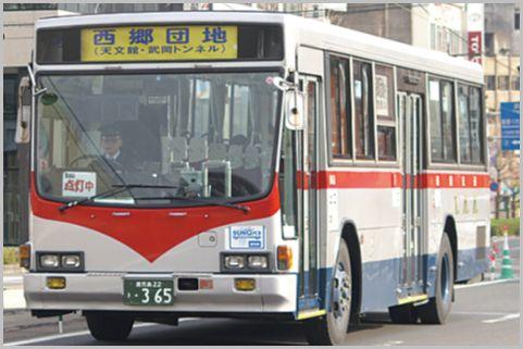 SNSには出ない地元の道路情報をバス無線で入手