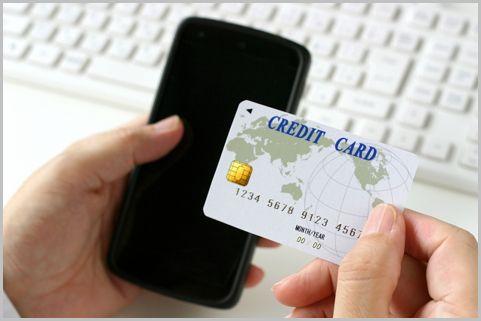 セキュリティ対策が充実のクレジットカードは?