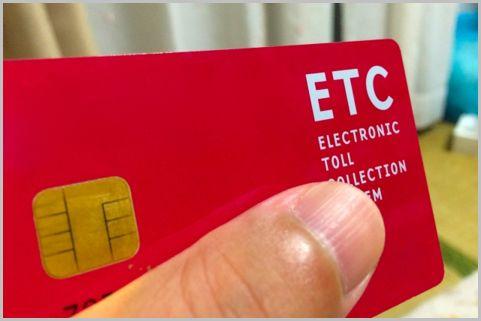 ETCポイントを車載器なしのクルマで貯める方法