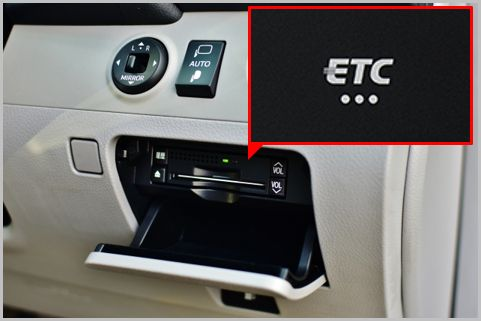 ETC車載器の「新セキュリティ規格対応」の意味