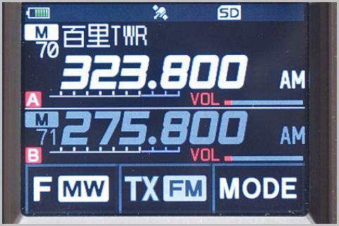 八重洲無線の最新ハンディ無線機「FT3D」の実力