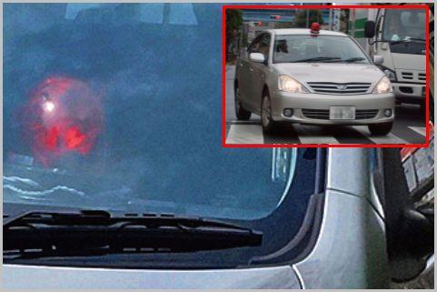 面パトが赤色灯を車外から見える位置に置く理由