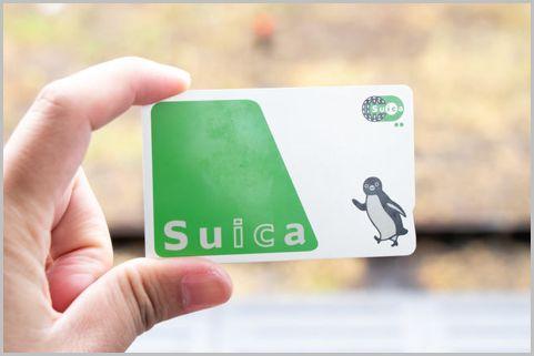 交通系ICカードでSuicaが使えない路線はある?