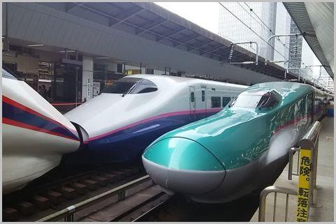 「タッチでGo!新幹線」で割高になってしまうケース