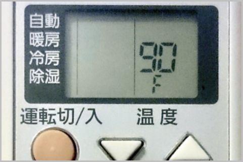 エアコンの故障診断モードに入るコマンドとは?