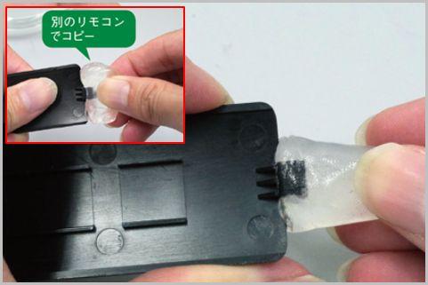 プラリペアで破損しやすい電池ケースのツメを復元