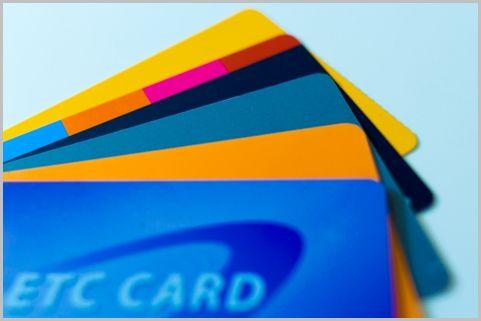 ETCカードを使いまわさず複数枚発行する方法は?