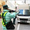 駐車違反の処理を監視員が行わない「状況」とは