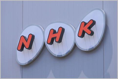 NHK受信料の支払率が沖縄県だけ極端に低い理由