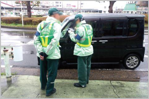 路上駐車を発見したのに監視員がスルーした場所