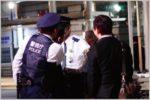 警察用語「まぐろ」「たたき」「たれ」意味は?