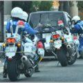 ノルマ達成で月末に狙われやすい交通違反とは?