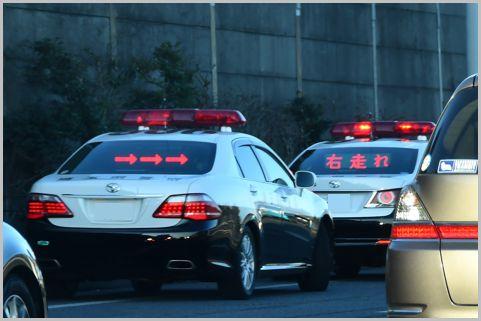 交通機動隊と高速隊とは取り締まりの任務が違う