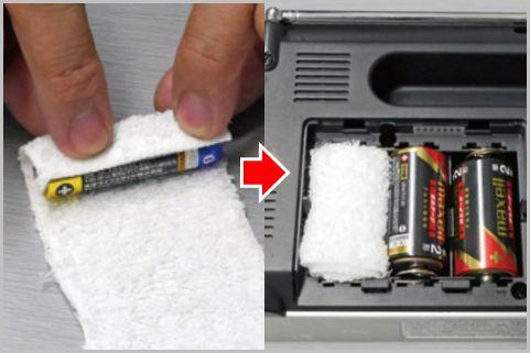 単三形乾電池を単二や単一として代用する方法