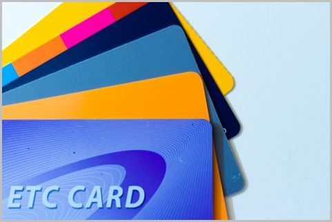 「ETCカード」の発行枚数は累計で〇〇枚だった