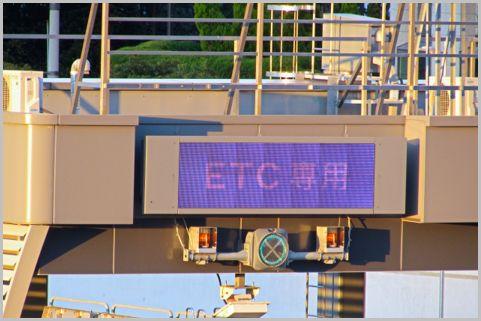 高速道路をETC専用にするのは簡単ではない理由