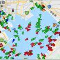 世界を航行する船の位置を表示できる無料アプリ
