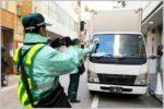 駐車禁止対策の「助手席バイト」効果がない理由