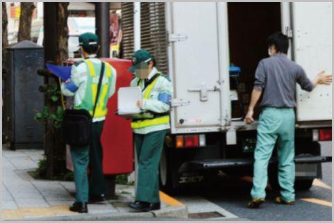 駐車監視員と会話すると違反を見逃すって本当?