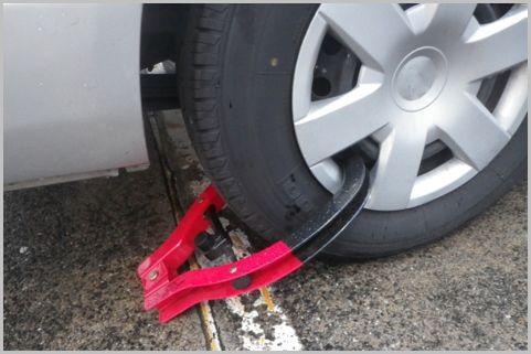 「自動車盗難」盤石のワースト5となった県は?