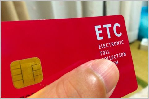 車載器なし「ETCカード」だけで高速料金は払える