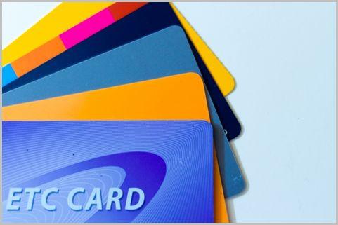 ETC利用で一番ポイント還元率が高いカードは?