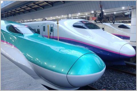全路線が30%オフになるJR東日本の割引サービス