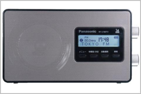 ワンセグ超高感度ポータブルラジオは音質も抜群