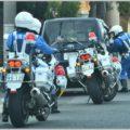 警視庁が交通違反の重点取締り「202地点」公開