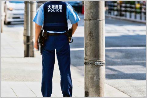 警察官の制服「夏服・合服・冬服」いつ衣替え?