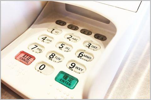 クレジットカードで暗証番号の入力が増えた理由