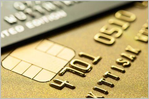 年会費2095円で持てるゴールドカードの特典は?
