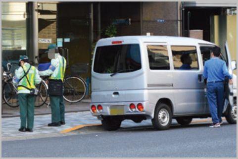 駐車違反ステッカーは貼られる前ならギリセーフ