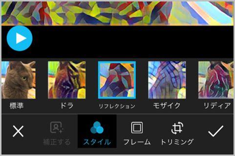 マイクロソフト製「無音カメラアプリ」がスゴイ