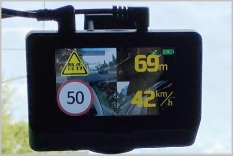 オービス警報付き360度ドライブレコーダー登場