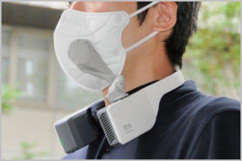 首元にかけて使うパーソナル空気清浄機&加湿器