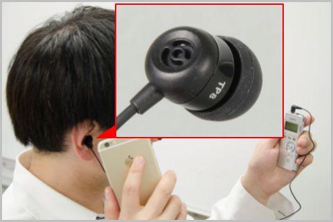 クレーマー対応に使えるスマホ通話録音アイテム