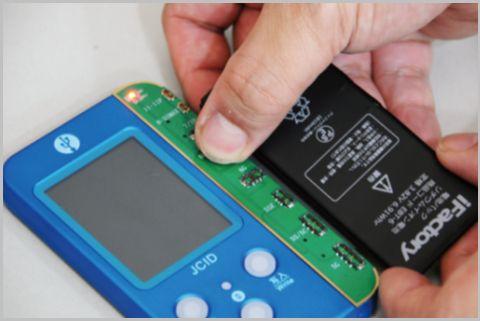 バッテリー寿命が判明「iPhoneテスター」使い方