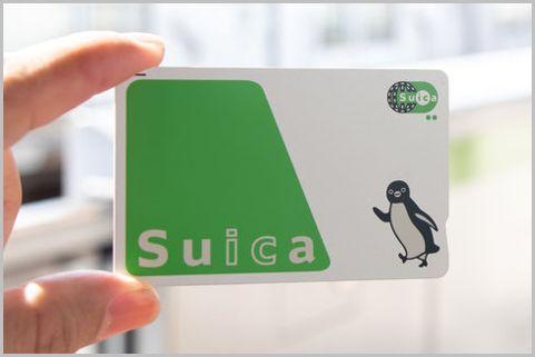 カード式Suicaは今すぐ切り替えないと損をする