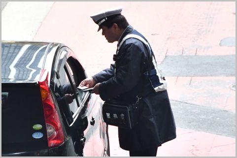駐車違反を繰り返すと「使用制限命令」が出る?