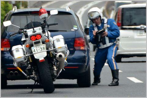うっかり追い越したら交通違反になる場所とは?