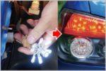 車のテールランプを球切れの心配のないLEDに改造