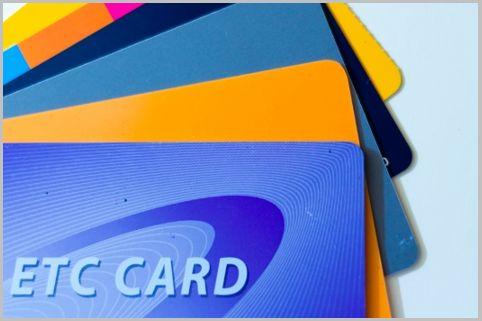 ポイント還元率が一番高いETCカードはどれだ?