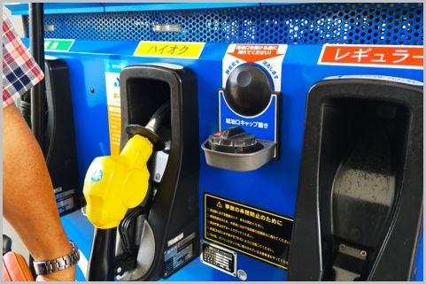 ガソリン代の節約に「ETC2.0」を活用する方法