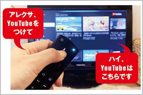 「Fire TV Stick」第3世代は何が進化したのか?