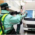 監視員が「見張役のいる駐車違反」を見逃す理由