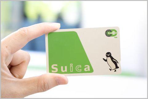 Suicaとは別に「JRE POINTカード」持つべき理由